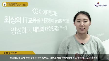CCNP 수강후기 유튜브 동영상보기
